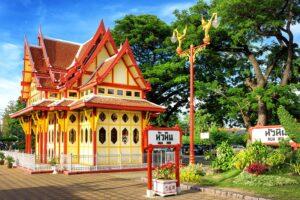 Bahnhof von Hua Hin